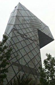 Sideview of the CCTV Tower.