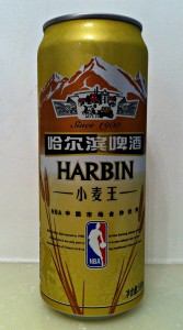 NBA sponsored Harbin Brewery beer can.