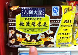 Cream Chocolate Popcorn.