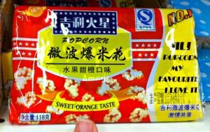 Sweet Orange Popcorn.