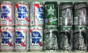 The original Pabst Blue Ribbon and World War II commemorative can