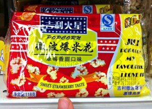 Sweet Strawberry Popcorn.