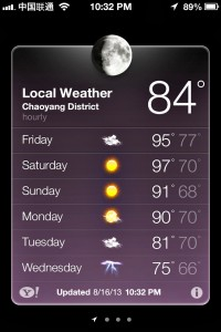 84 degrees at 10:32 PM.  Hot and humid.