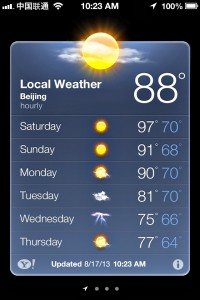 Dry heat.
