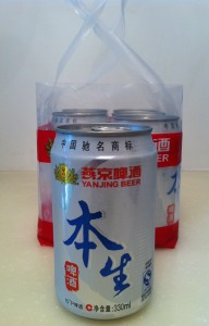 Yanjing beer.  Up close and personal.