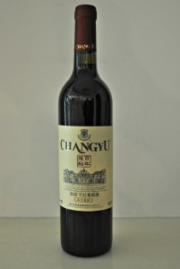 How about a bottle of 2 Buck Changyu for your wine tasting pleasure?