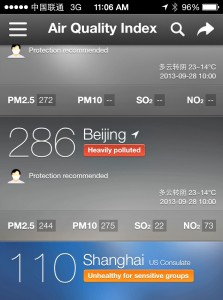 Earlier in the day.  Notice the difference between Beijing and Shanghai.