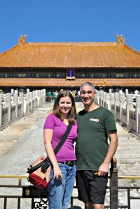 Jill and me at the Forbidden City.