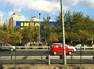 IKEA and 8 lanes of traffic.