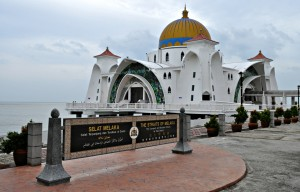 The sign and the mosque.