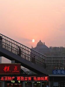 Sunrise at Beijing Subway Station.