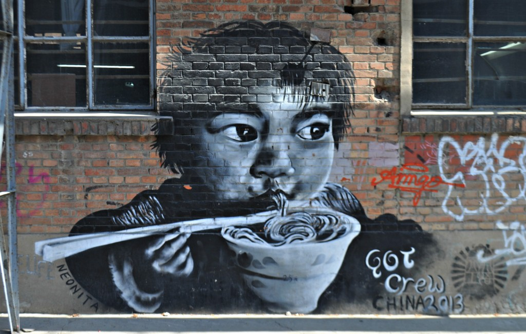 One of our favorite pieces of graffiti art,