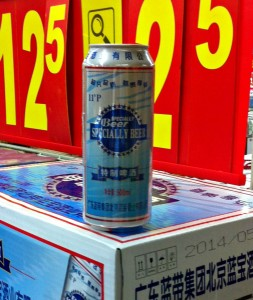 The Chinese version of Pabst Blue Ribbon?