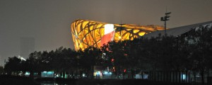 This is where the Olympic Torch was located outside the Bird's Nest.