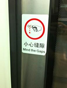 Mind the Gaps!