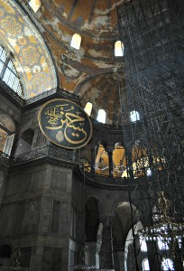 The scaffolding and the interior of the Hagia Sofia.
