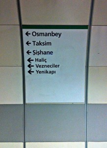 The subway sign for one of our exits.
