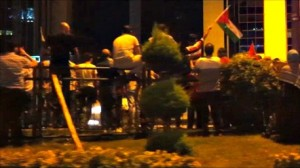 The protest in front of the Israeli Embassy.