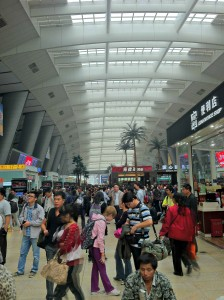 Another shot of the South Beijing Railway Station.